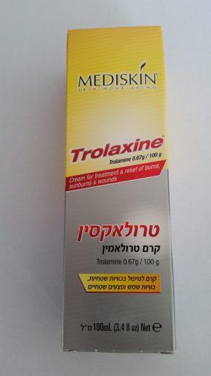 Trolaxine Cream Trolamine 0.67g/100g