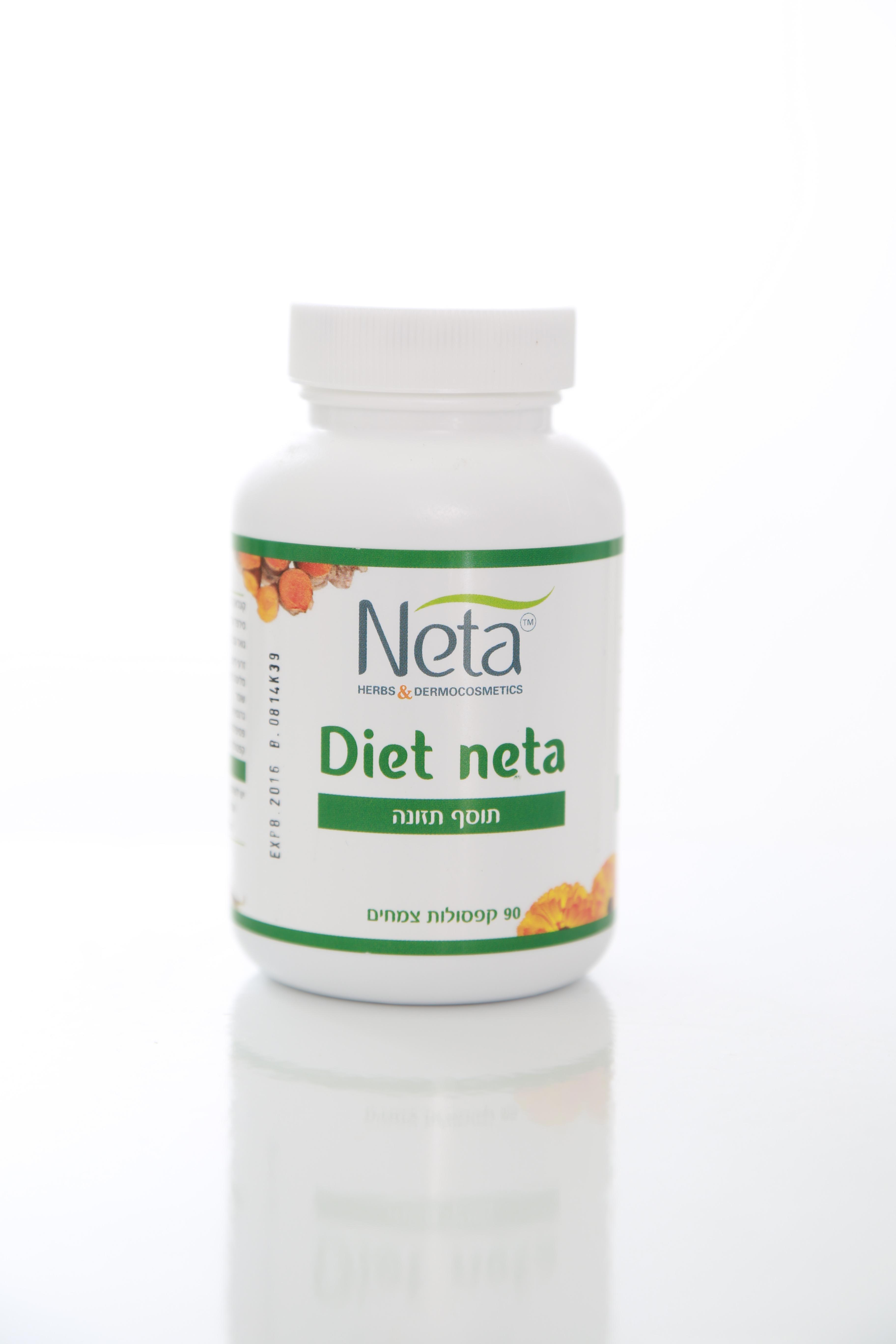 Natural Dieta Capsules Diet Neta Weight Loss