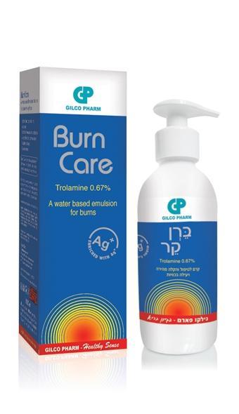 Burn Care Trolamine 0.67% Emulsion